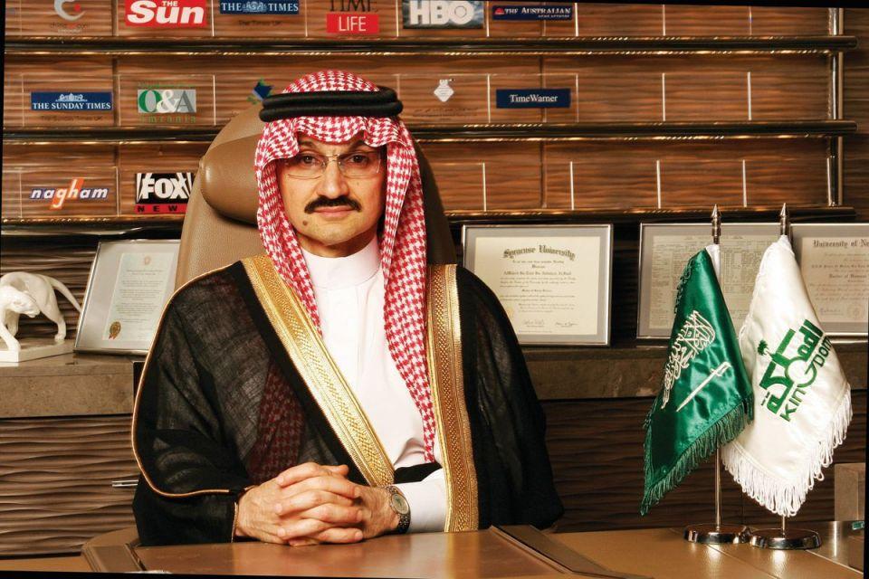 Príncipe-Arabia-Bitcoin-implosión