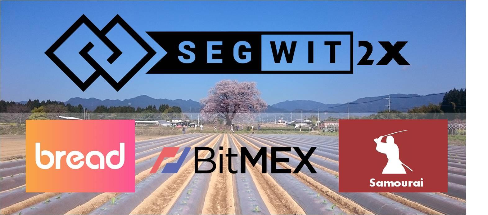 segwit2x, samourai, bitmex, bread, bifurcacion