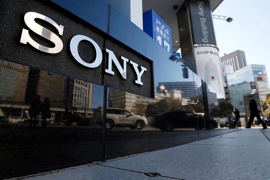 Sony-planes-verificación-blockchain