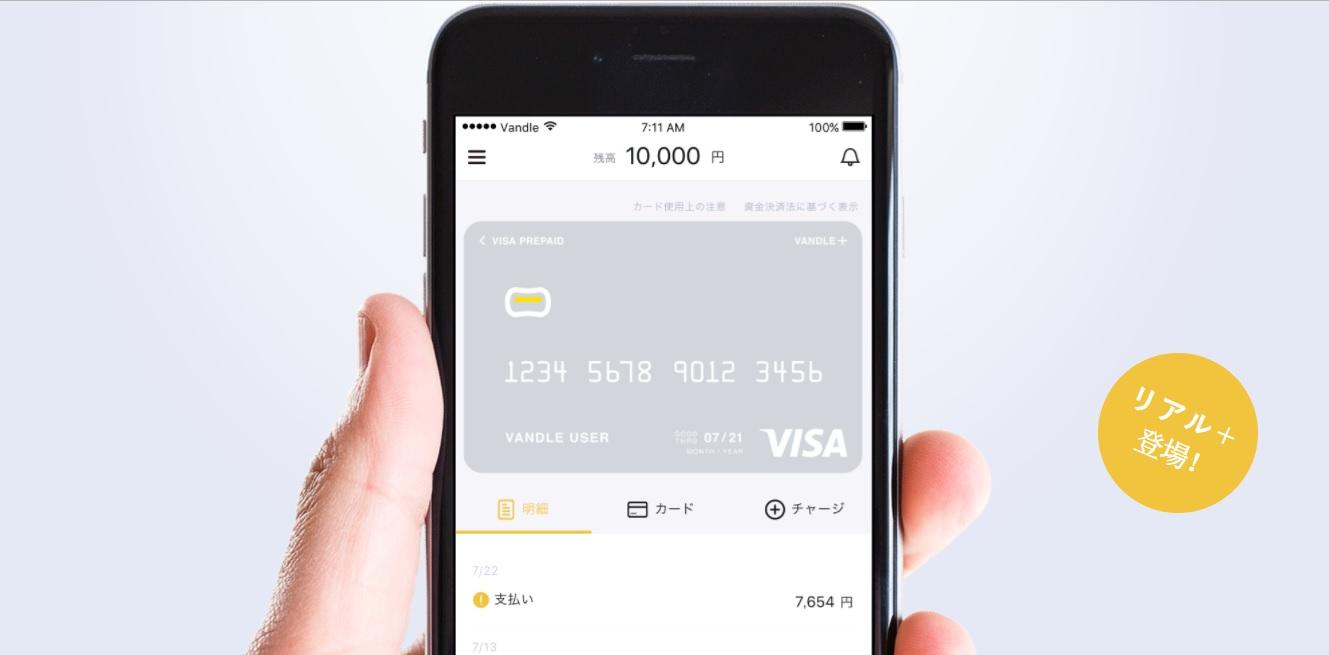bitcoin, japón, bitflyer, visa, banca, tarjetas de crédito, adopción, servicios de pago