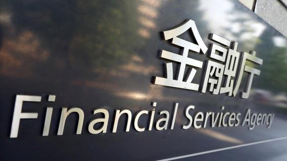 inversionistas, ico, gobierno japonés
