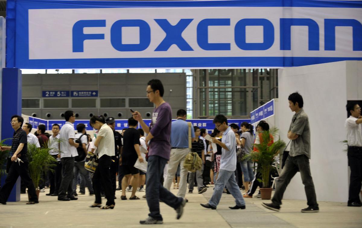 foxconn-abra-startup-iphone