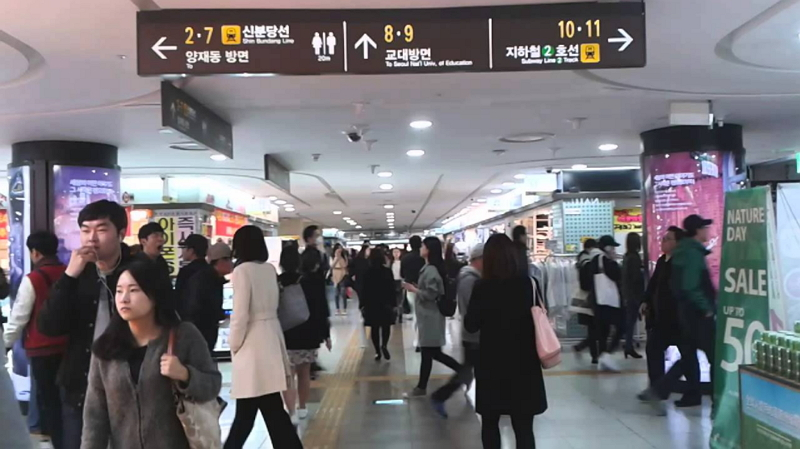 600-tiendas-bitcoin-Seúl