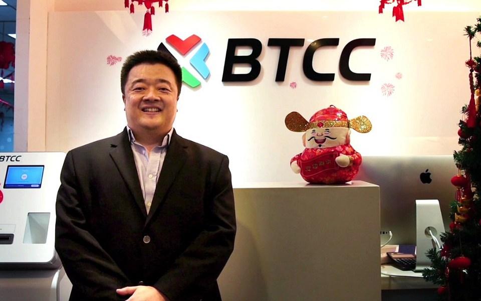 blockchain-bitcoin-btcc-casas de cambio-regulación-precio-valor