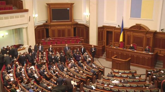 ucrania-regulacion-criptomonedas-parlamento