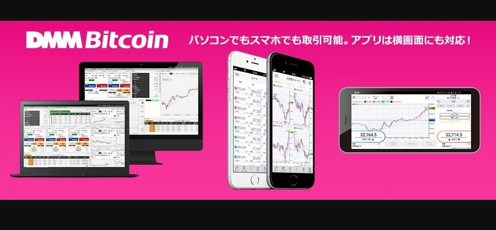 bitcoin-criptomonedas-japón-casa de cambio-digital-dmm