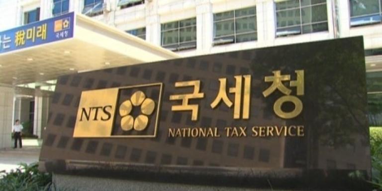 corea-impuestos-criptoactivos-transacciones