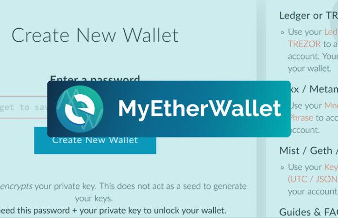 carteras-ethereum-myetherwallet-fraude