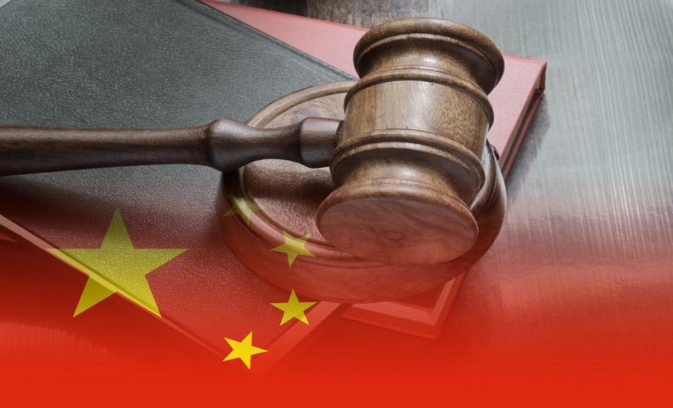 China-regulación-criptomonedas-catedrático