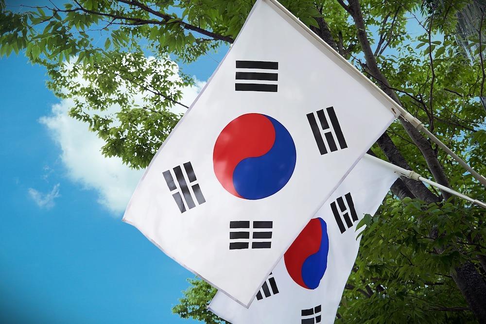 Corea Sur Bitcoin Criptoactivos
