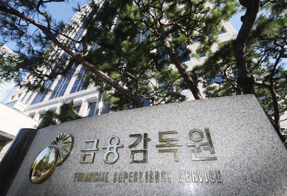 Oficiales-surcorea-comerciar-criptomonedas