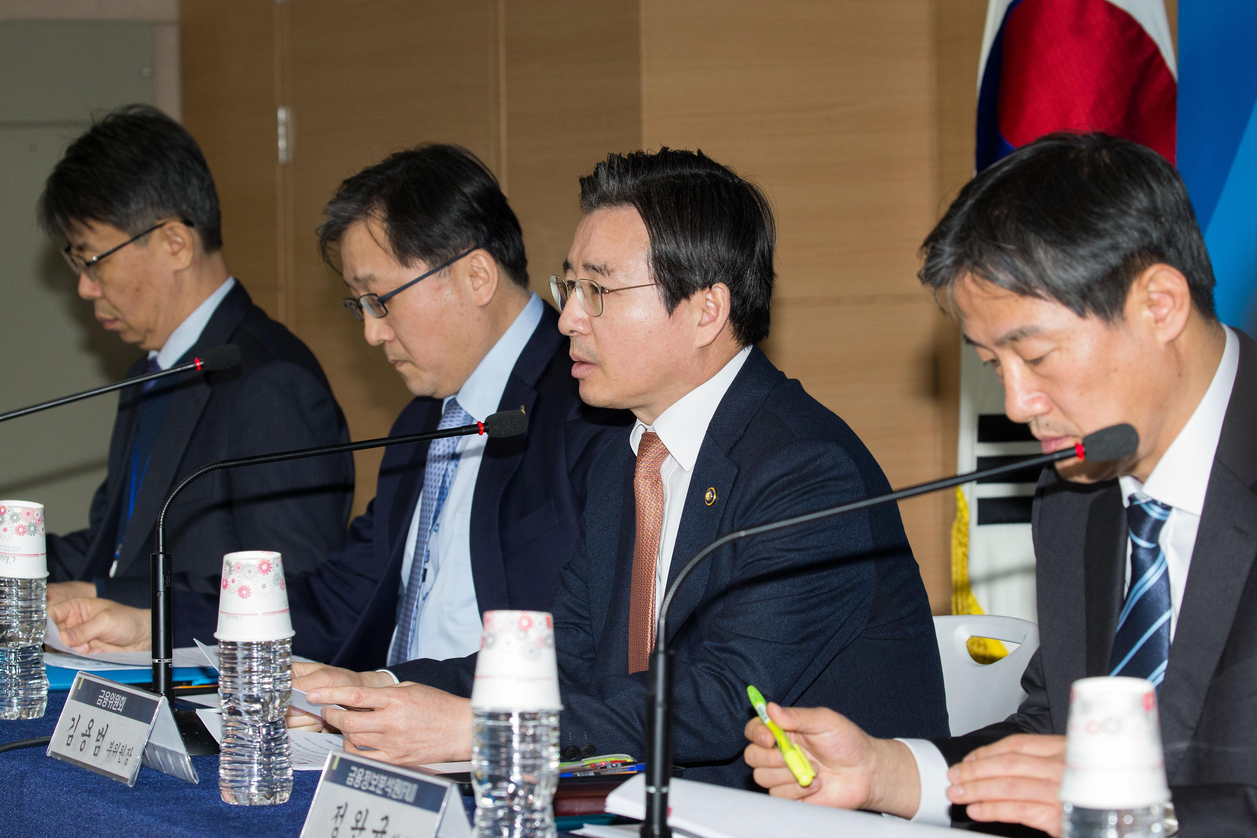 comision-seguridad-financiera-intercambios