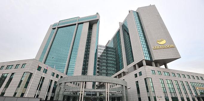 banco-rusia-tecnologia-innovacion