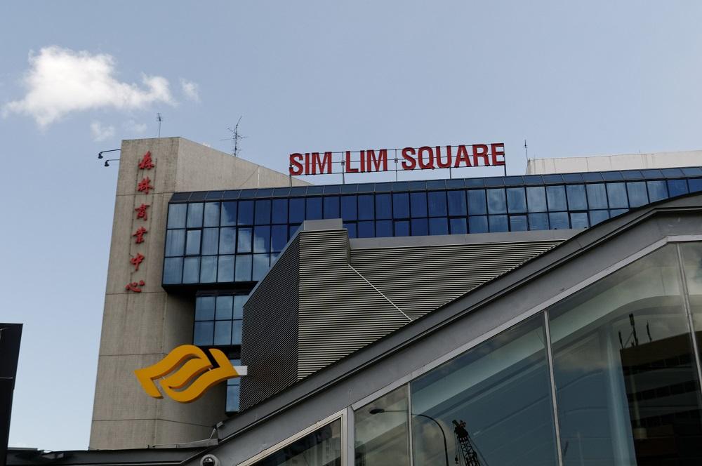 sim-lim-square-mineros-ethereum-comercio