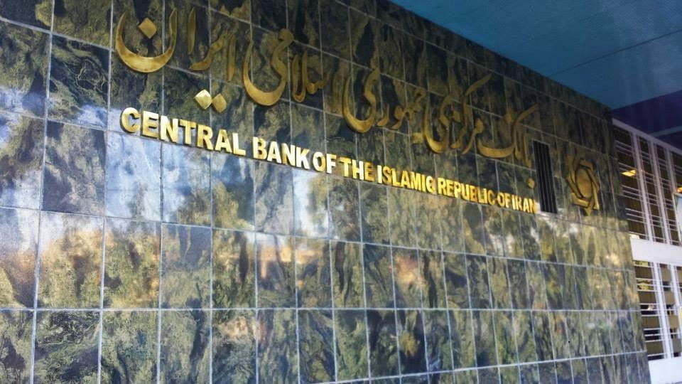 Banco-Irán-controlar-criptomonedas