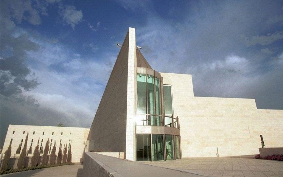 Corte-Israel-favor-casa-cambio