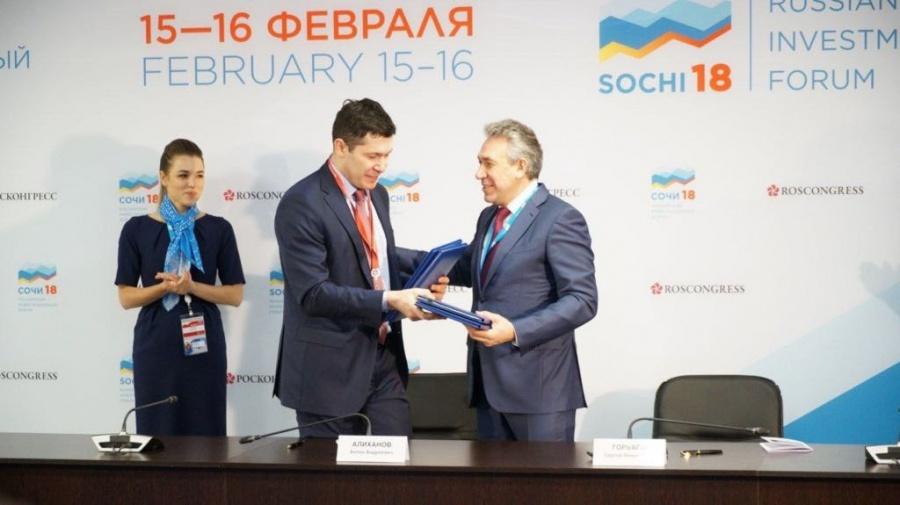 Gobierno-ruso-piloto-blockchain