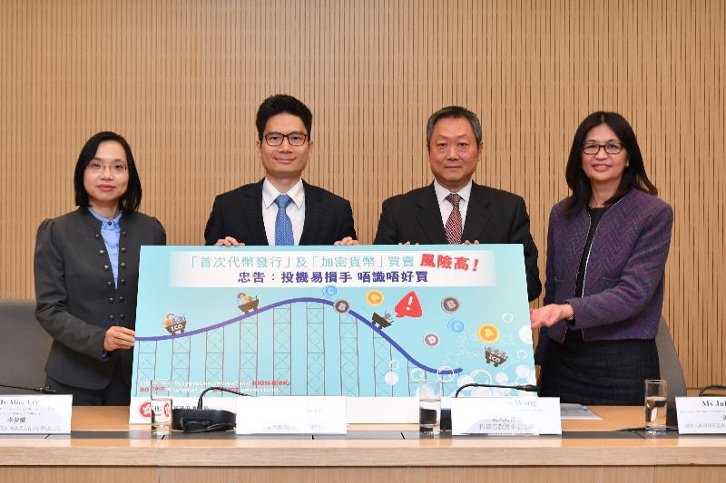 Hong-Kong-campaña-ICO-criptomonedas