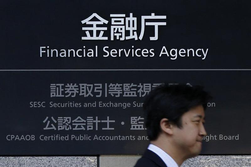 casas-cambio-japon-servicios financieros-criptomonedas