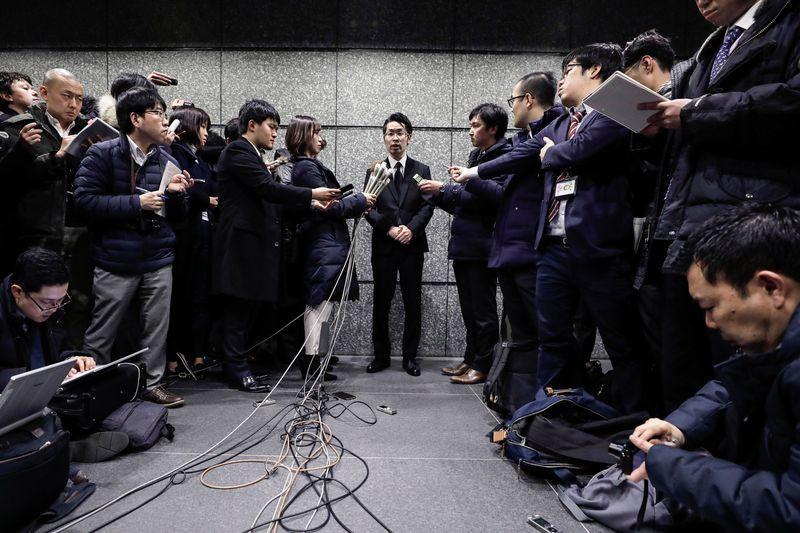 coincheck-yenes-nem-ether-ripple-casa de cambio-japon-criptomonedas