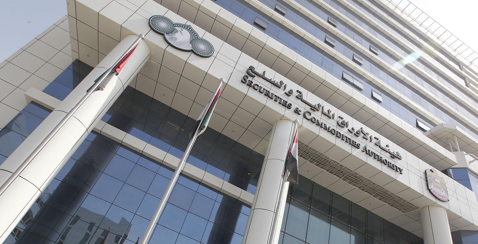 emiratos arabes unidos-ico-criptomonedas-regulación