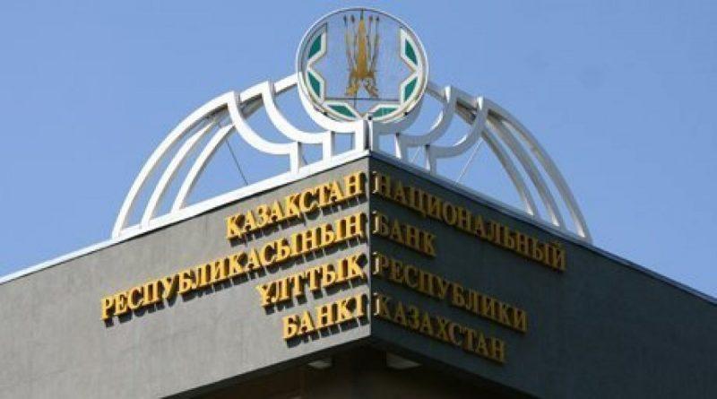 Banco-central-Kazajistán-app-blockchain