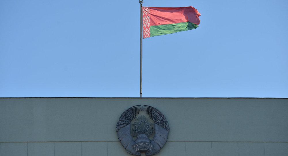 Bielorrusia-define-criptomonedas-contables