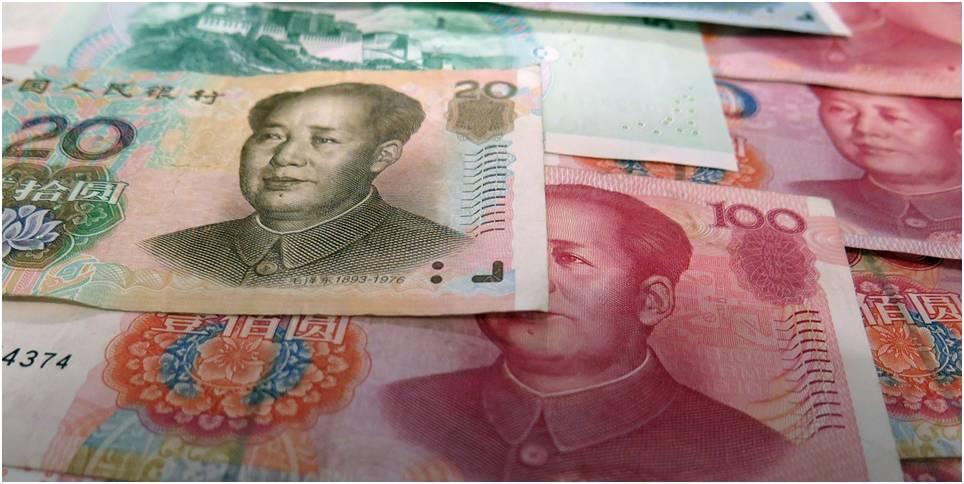 China-Autoridades-Criptomoneda-Nacional