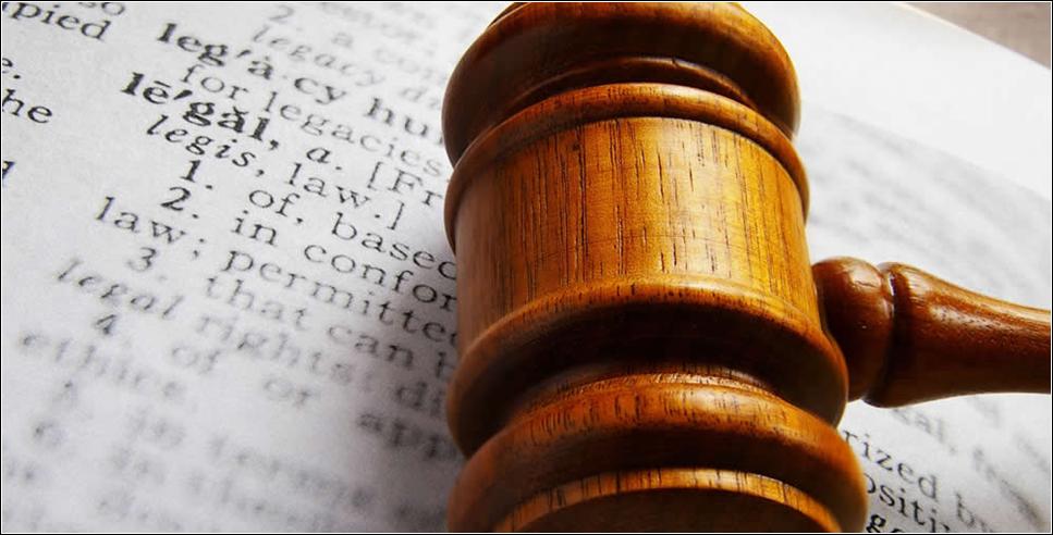 Conflicto-Legal-Posponen-China