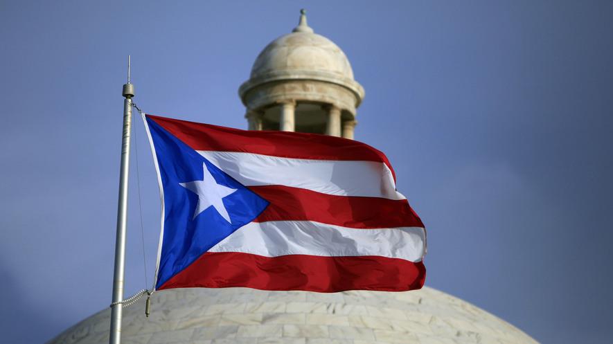 Puerto-Rico-consejo-blockchain