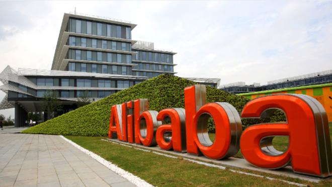 blockchain-alibaba-empresas-rastreo-productos