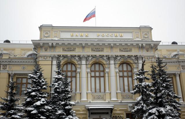 banco-central-rusia-criptomonedas-ico
