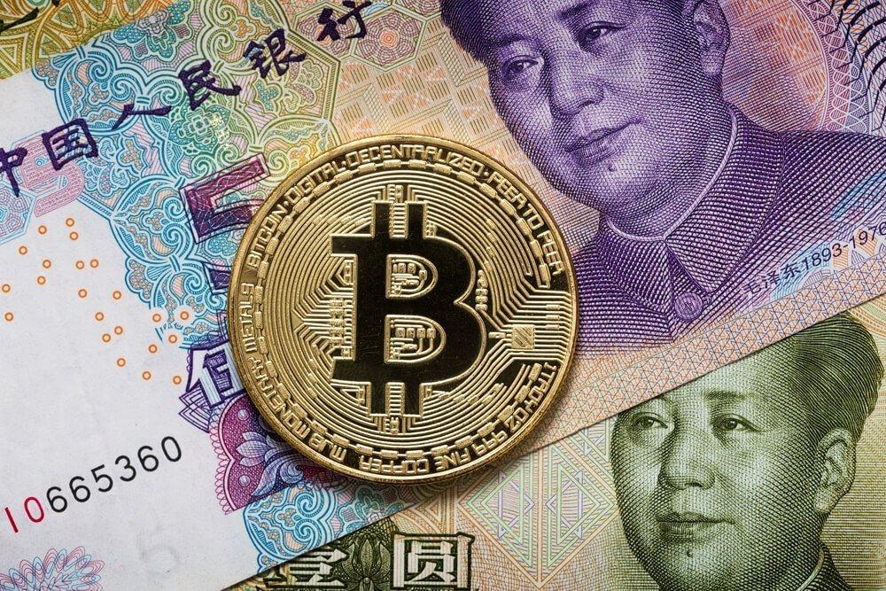 banco central-regulación-monedas digitales-gobernador-yuan-criptomonedas