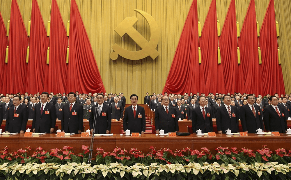 estandares-china-blockchain-asociación de inversión de china-centro global de desarrollo de inversión de blockchain