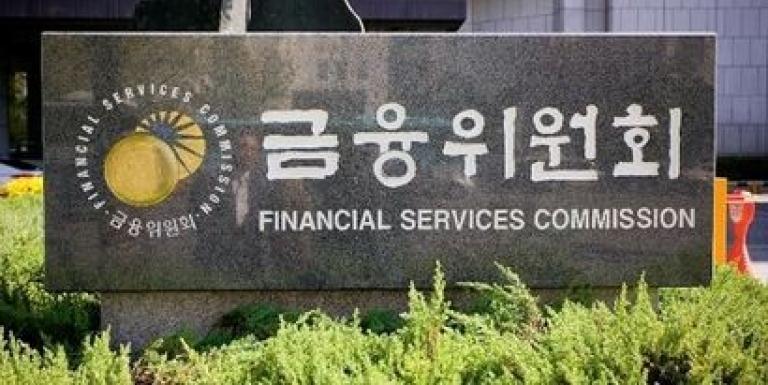 criptomonedas-criptoactivos-corea-casas de cambio-ico,