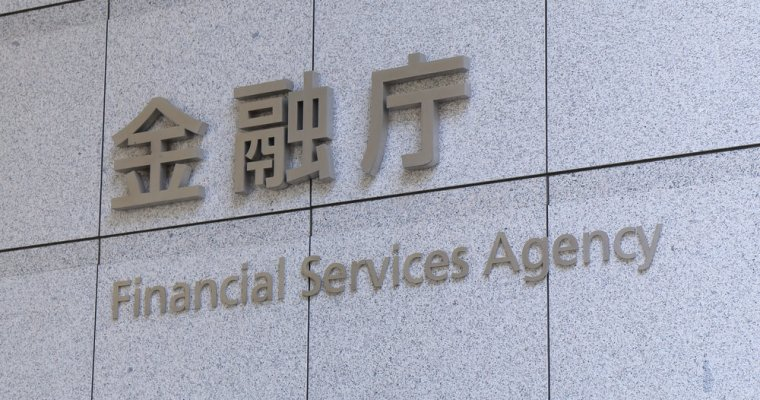 japón-casas de cambio-regulación-suspensión-intercambio-coincheck-hackeo