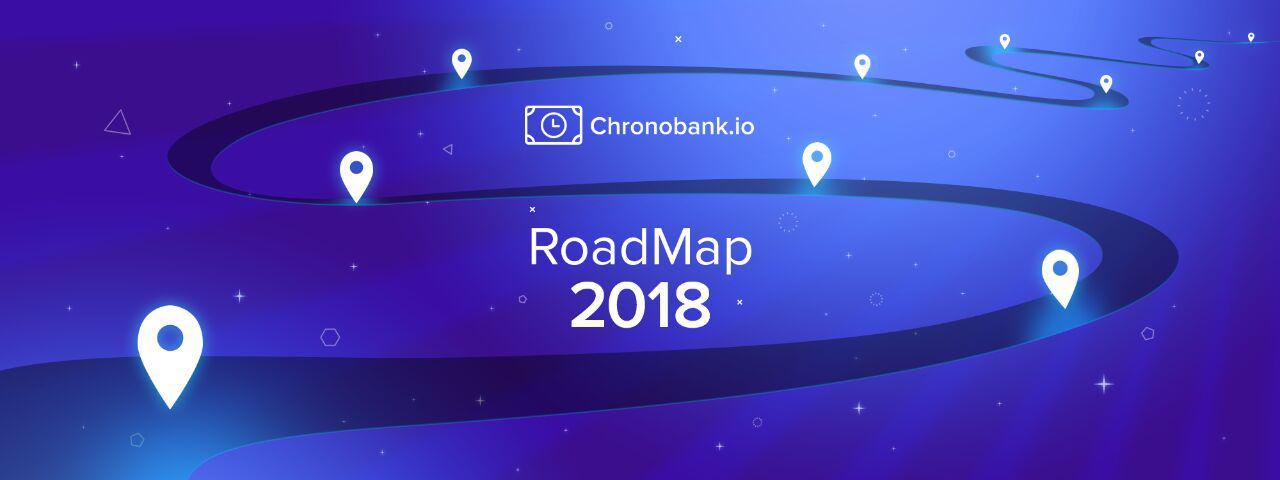 blockchain-criptomonedas-mapa de ruta-chronobank