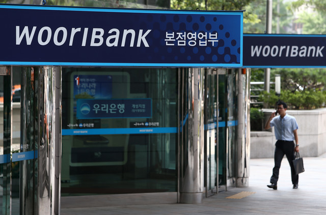 blockchain-bancos-corea del sur-ripple-woori bank