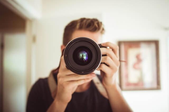 derechos de autor-fotografía-artistas-propiedad intelectual-totem,