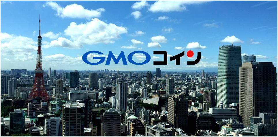 GMO-FSA-Exchange-Regulación