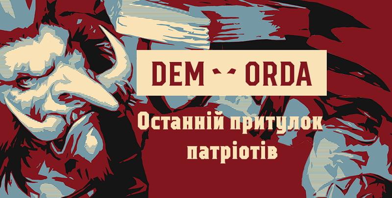 Partido-Ucrania-financiar-criptomonedas
