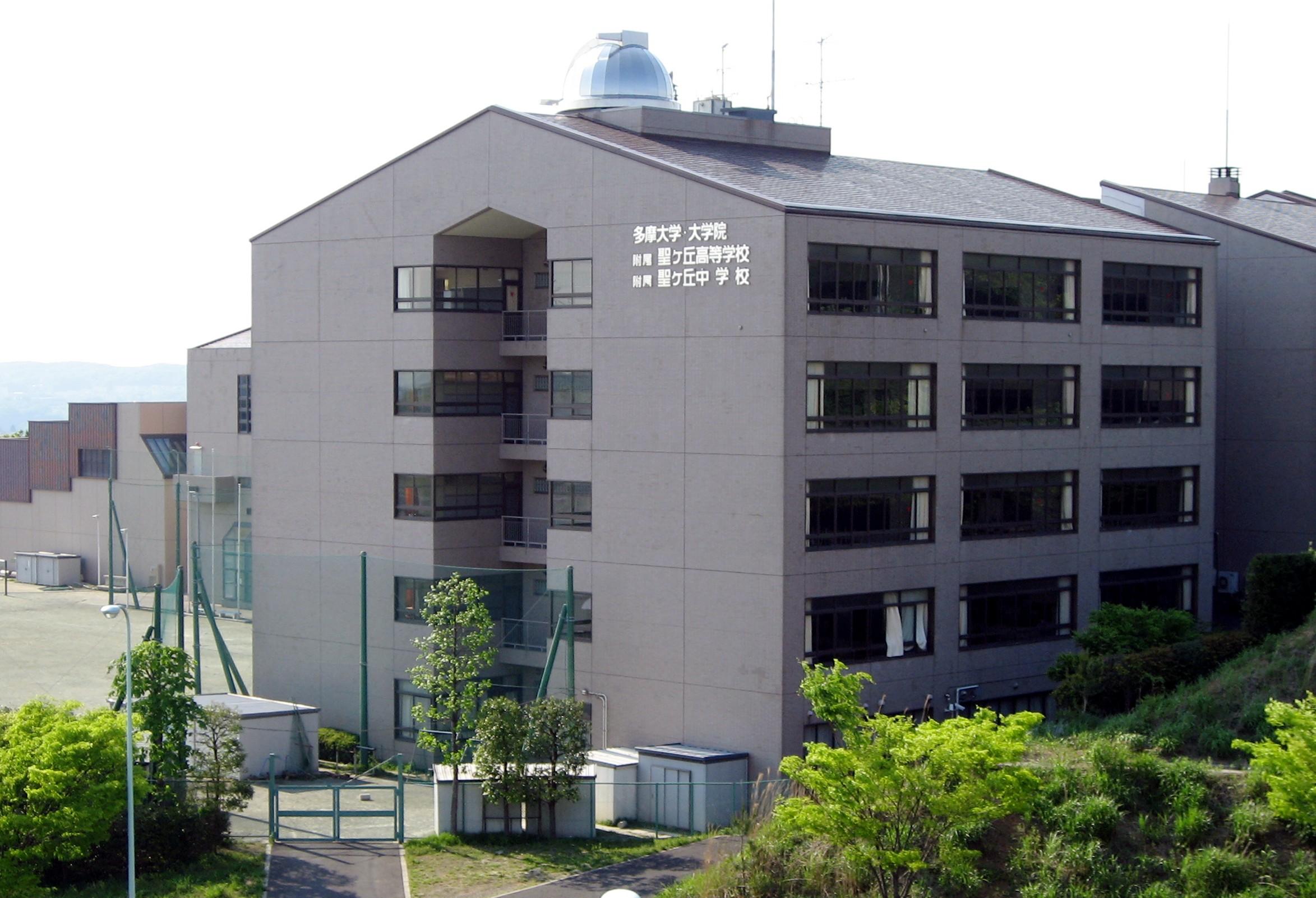 japón-ico-coincheck-universidad-criptomonedas