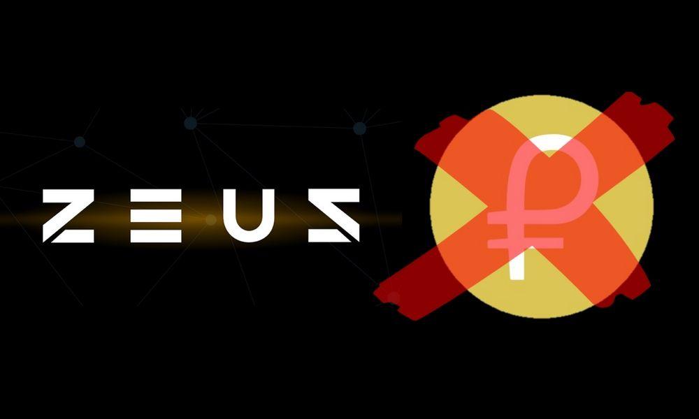 zeus-petro-criptomoneda-venezuela-gobierno