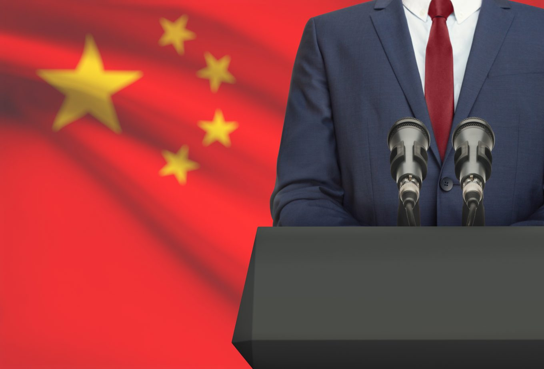 china-xi jinping-blockchain-academia china de ciencias-conferencia-declaraciones
