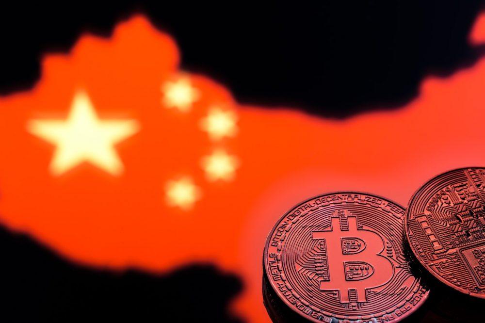 China-Bitcoin-Listado-Blockchain