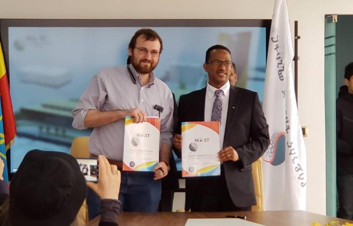 Etiopía-acuerdo-agricultura-Cardano