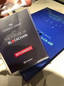 btg-bitcoin-coinnest-evento