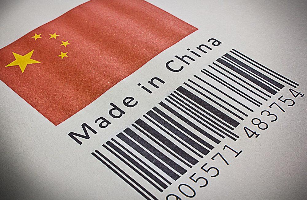 blockchain-estandarización-china-contabilidad distribida
