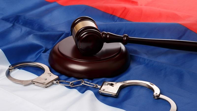 Acusado-MtGox-extraditado-Rusia