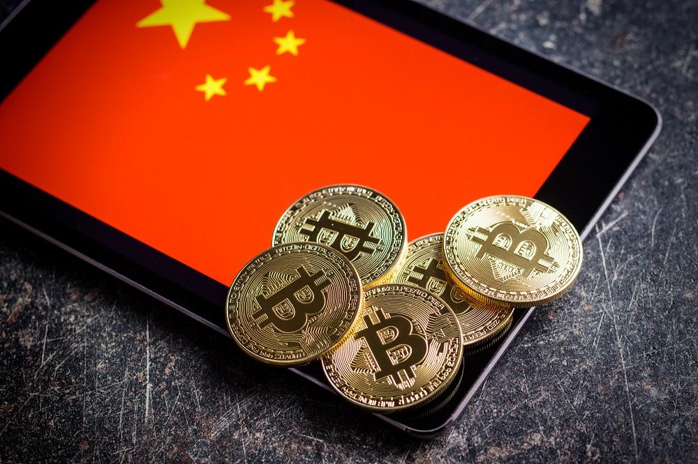 china bitcoin criptomonedas